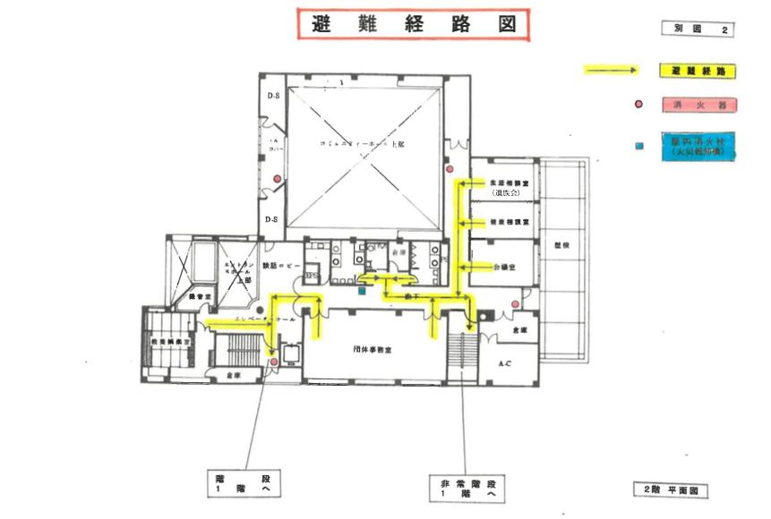 1階避難経路図